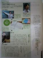 CIMG0785.JPG