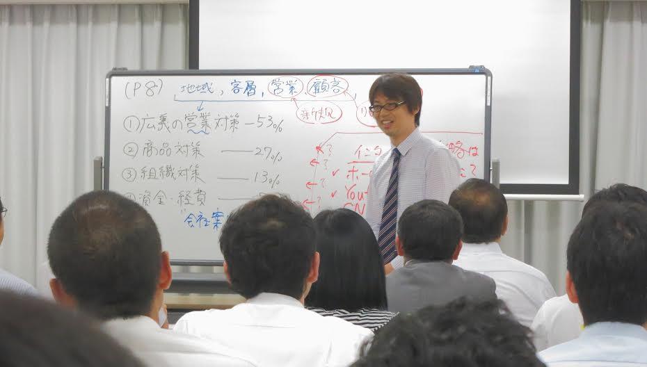 【無料】柴山式簿記学習法説明会