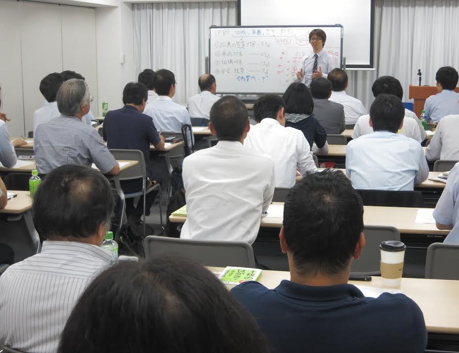 柴山会計 2017年11月の無料セミナー